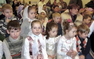 Воскресная школа имени цесаревича Алексия